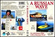 Wild-Soul-Creations A Russian Wave Whitewater Kayak DVD