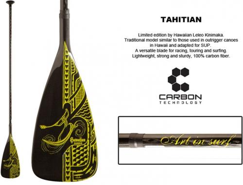 Tahitian - _tahitianartinsurf-1380380552