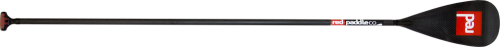 Carbon 3 Piece - _redpaddlecarbon1-1416845878