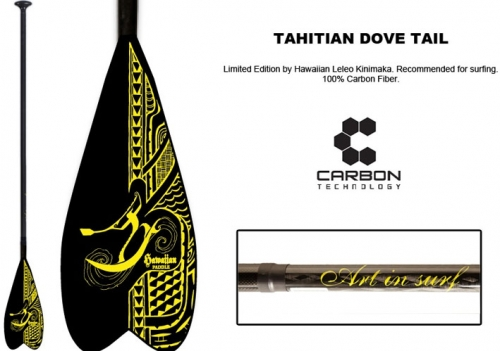 Tahitian Dove Tail - _tahitiandovetail-1380381275